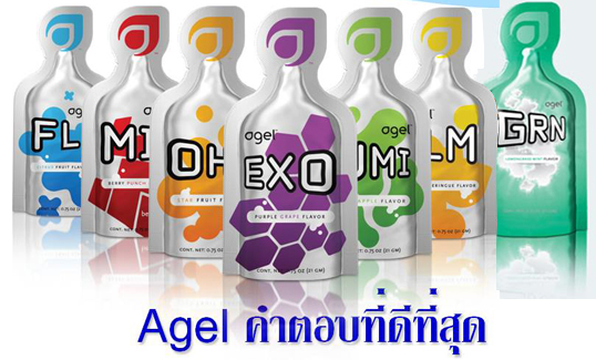 agel-product-best-choice