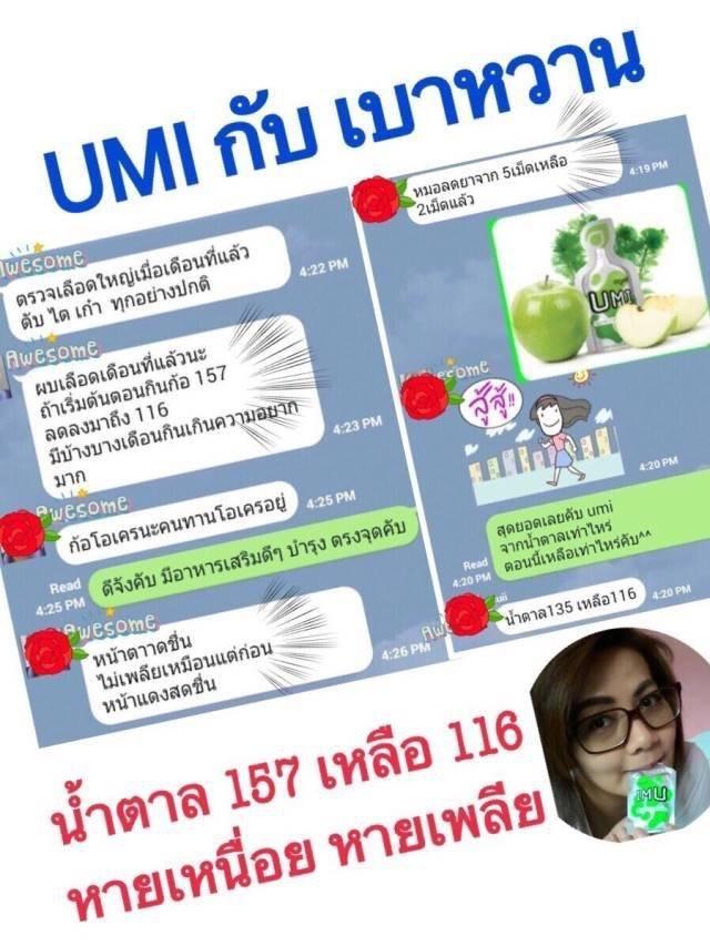 agel-umi-case-12